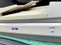 Сканер Epson GT-20000 формат А3
