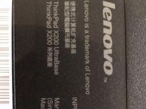 Lenovo Thinkpad X200 Ultrabase док-станция, 44C055