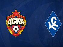 2 билета на футбольный матч Цска & Крылья Советов