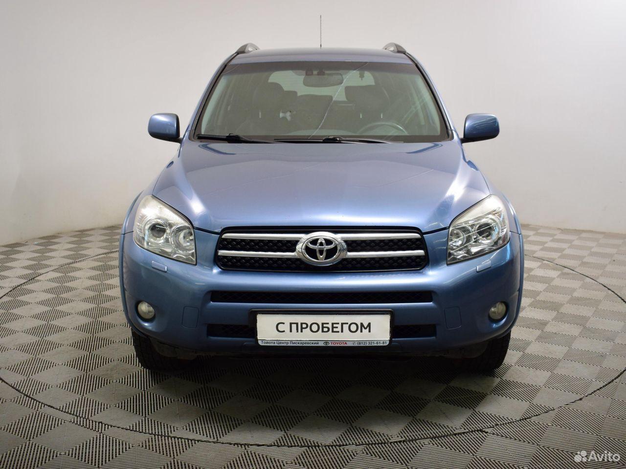 Toyota RAV4, 2008  88129207311 купить 3