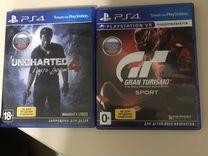 Игры на PS4, обмен