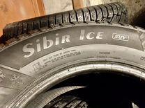 Комплект шин 215/65R16 Matador Sibir Ice