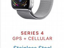 Apple Watch Series 4 Силвер Милано 44mm LTE