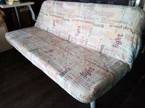 Продам диван-кровать в хорошем состоянии.Доставка