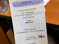 2 билета на концерт Bon Jovi, 31мая. Фан зона