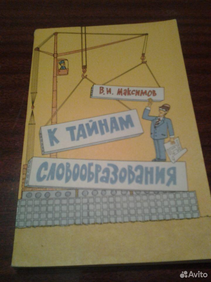 Bücher  89173534857 kaufen 7