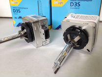 Ксеноновая лампа штатная D2S/D2R/D1S/D3S/D4S