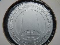 Рубль-Доллар Монета Разоружения 1988г