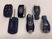 Автоключи с центральным замком