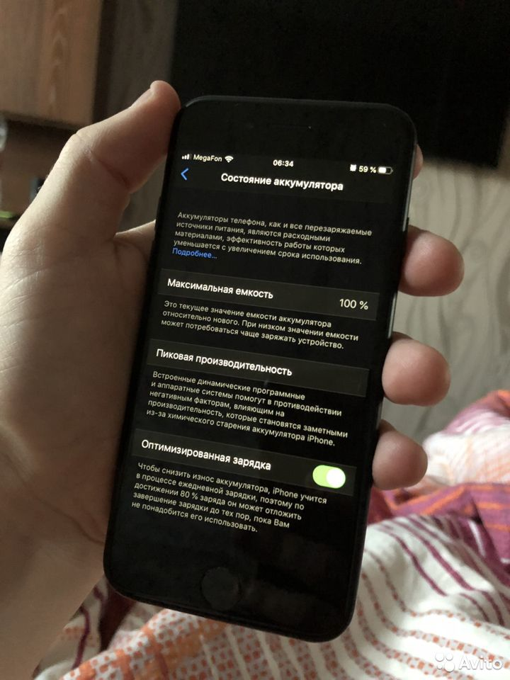 iPhone SE 2020 64GB  89224369011 купить 4