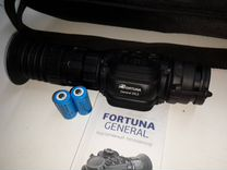 Тепловизор для охоты Fortuna General 25L3