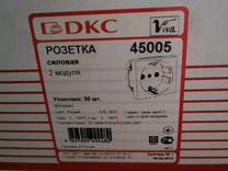Dkc розетка силовая 30шт 45005