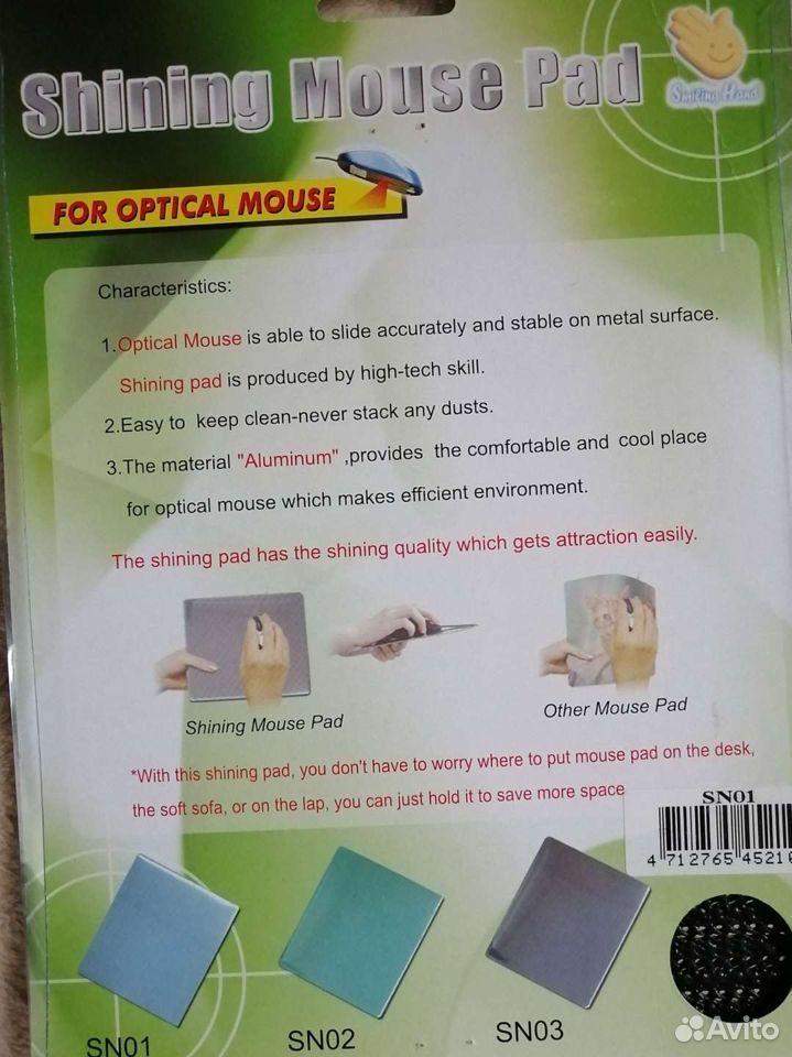 Коврик для мыши