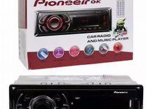 Новая магнитола pioneer 1307 c usb гарантия
