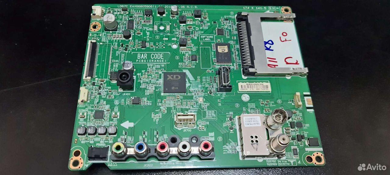 Материнская плата LG EAX66805906 (1.0)  89244450003 купить 1
