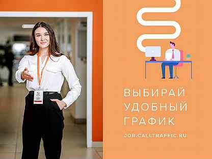 Работа в йошкар оле вакансии для девушек без опыта веб сайты для заработка моделью