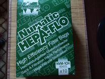 Фильтр-мешки для пылесоса Numatic