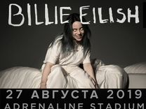 Билеты на концерт Билли Айлиш (Billie Eilish)