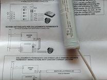 Электрика сигнальная / противопожарная