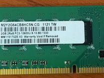 DDR3 dimm 2 Гб — Товары для компьютера в Перми