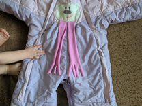 Зимний комбинезон-трансформер Ротонда — Детская одежда и обувь в Новосибирске