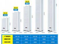 Всепогодная акустическая система Temeisheng DK 60