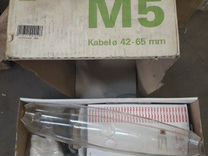Кабельная муфта заливная 42-65 мм — Товары для компьютера в Москве