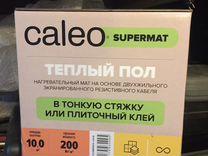 Теплый пол с терморегулятором — Ремонт и строительство в Москве