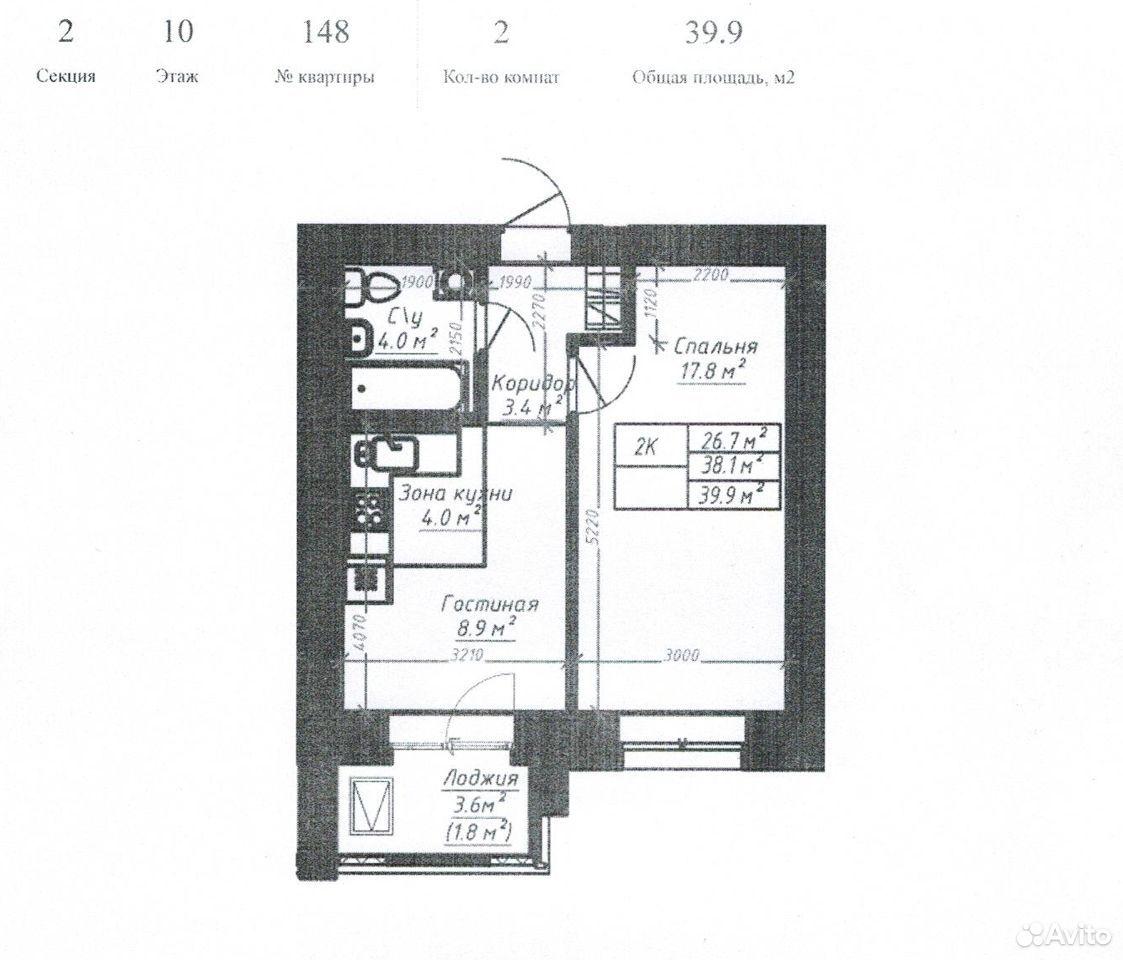 2-к квартира, 39.9 м², 10/16 эт.  89236431246 купить 4
