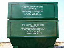 Мусорные контейнеры 8м3. покупка и аренда
