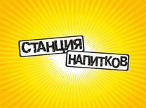 Продавец (Красный Аксай: Подвойского, Богданова)
