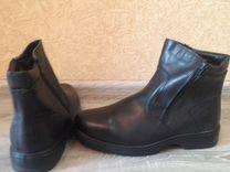 Сапоги- ботинки зимние б/у
