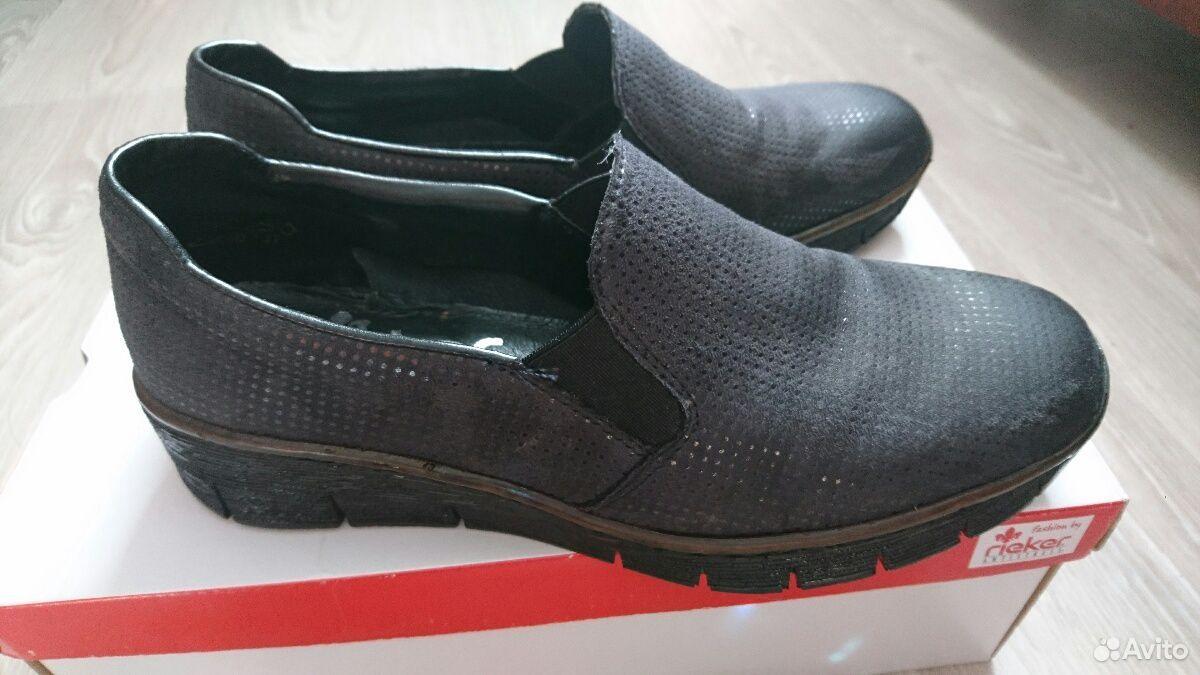 Обувь натуральная Rieker  89278723489 купить 1