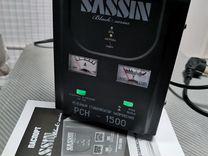 Стабилизатор напряжения Sassin PCH-1500 — Бытовая электроника в Обнинске