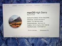 Macbook PRO 512 Gb