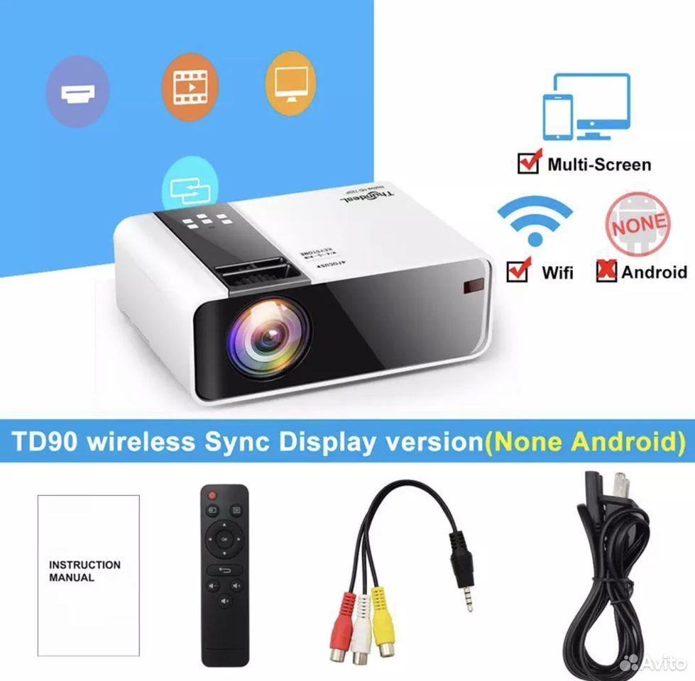 Projector  89202740520 buy 1