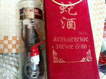 Ёмкость 1,5 литра из под змеиной водки Китай Стекл