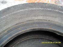 Шины грузовые матадор