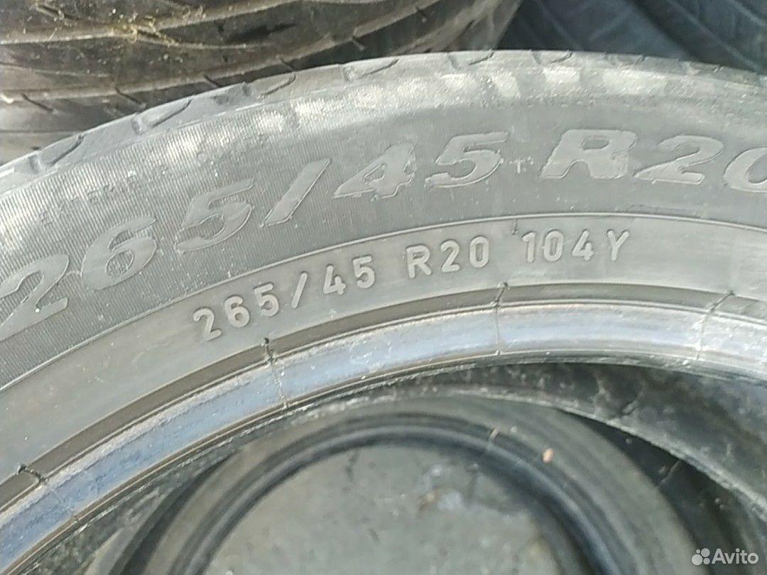 265/45/20 пара шин Pirelli