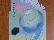 100 рублей Сочи, Крым и Севастополь, Футбол (чм ) — Коллекционирование в Нижнем Новгороде