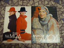 Журналы мод и комплекты выкроек