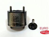 Клапан delphi Euro V, Делфи Евро 5 9308z625C