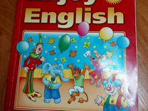 Учебник по английскому языку 2 класс