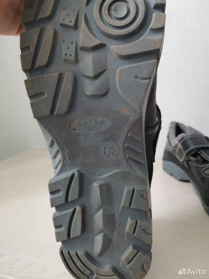Ботинки  89003598216 купить 2