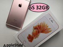 Apple iPhone 6S 32Gb Rose.Оригинал,IOS.Магазин