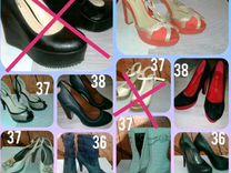 Обувь 36,37 размер
