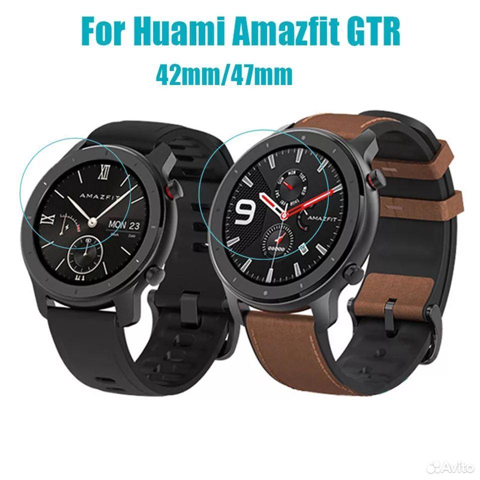 Защитное стекло Amazfit GTR 42 (2 шт)  89190397749 купить 5