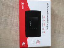 4G+ (LTE) /Wi-Fi мобильный роутер