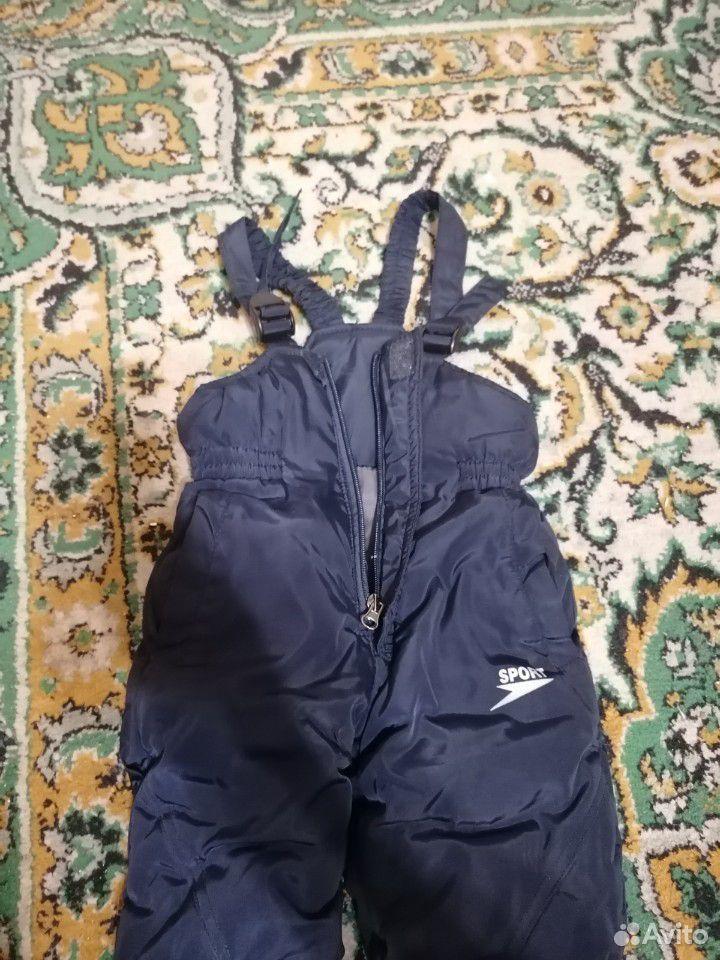 Зимние штаны  89831066224 купить 1