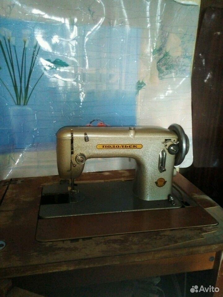 Швейная машина Подольск  89613865897 купить 1
